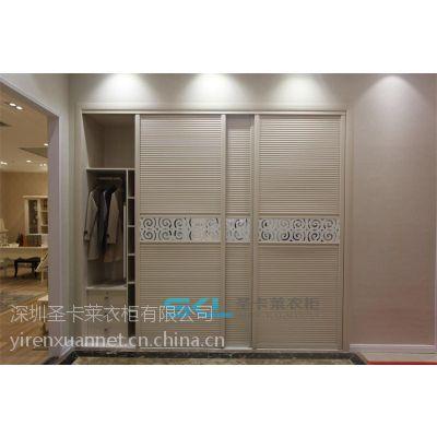 品牌衣柜私人定制招商代理就在圣卡莱衣柜