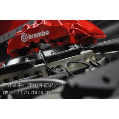 丹东GT8、凯胜汽车配件、BremboGT8刹车卡钳