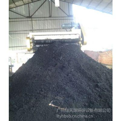 供应皮革污泥造纸污泥木薯尾矿脱水压滤机