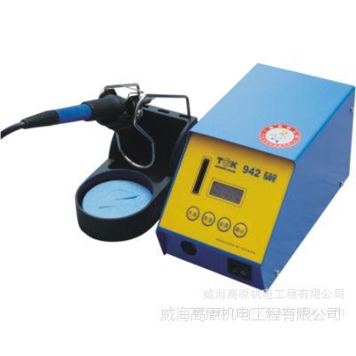 大量供应防静电无铅焊台TGK-942
