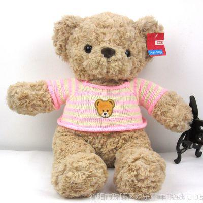 毛绒玩具 玫瑰绒毛衣泰迪熊公司活动娃娃机专用公仔婚庆地摊小货