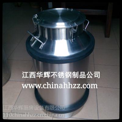 江西华辉葡萄酒桶,九谷不锈钢桶,高端不锈钢桶