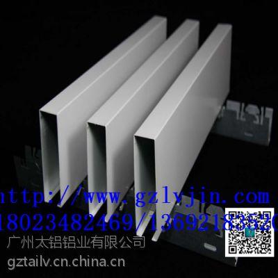 广东U型铝挂片生产厂家