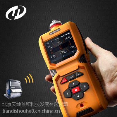 泵吸式CO报警器TD600-SH-CO北京天地首和