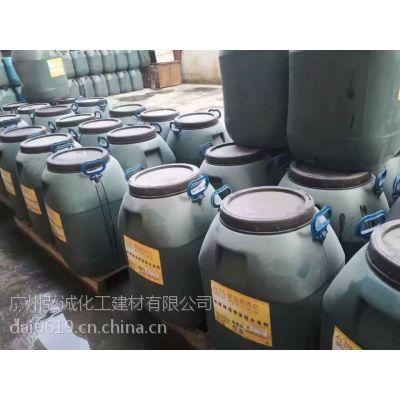 供应爱迪斯HY-1型水性聚氨酯防水涂料路桥专用材料