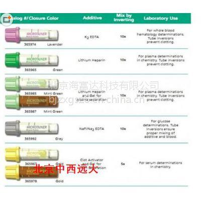BD采血管/加倍硅化内壁红色盖4ML 13*75MM(血清生化)库号:M2 型号:BD-367812
