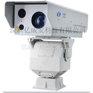 供应多传感器远距离夜视监控云台一体化摄像机