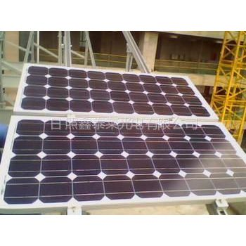 供应供应黑龙江240瓦单晶硅太阳能电池组件、太阳能发电