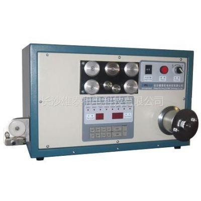 供应ZGQ-16B自动高压漆膜连续性试验仪