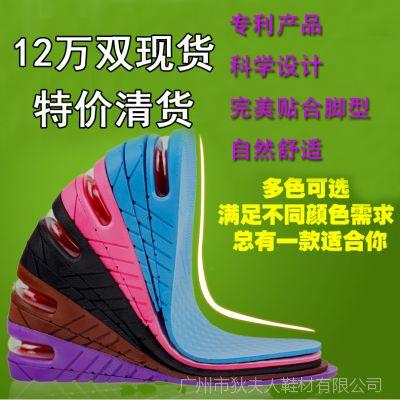 隐形内增高鞋垫气垫 三层可调增高垫 全垫男女批发 二层三层鞋材