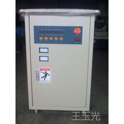 供应高速快丝(中丝)线切割高品质控制柜