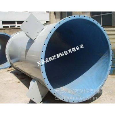 供应钢衬塑稀释槽、钢衬塑沉淀槽、钢衬塑沉降槽,钢衬塑搅拌釜