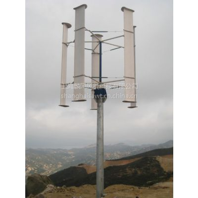 供应5KW垂直轴风力发电机