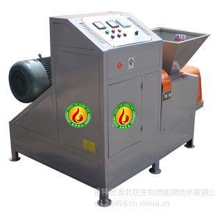 供应供应秸秆木炭机报价/木炭成型机价格/高效木炭成型机