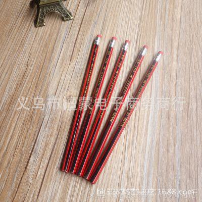 厂家直销木制铅笔 中华铅笔 5支装铅笔 HB铅笔 1元地摊百货批发