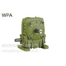 杭州梦动减速机有限公司供应WP系列蜗杆减速机