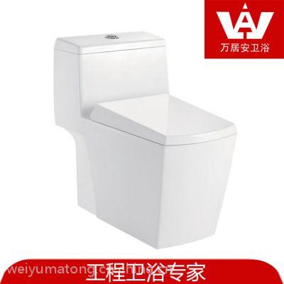 厂家直销工程高档酒店连体虹吸式马桶