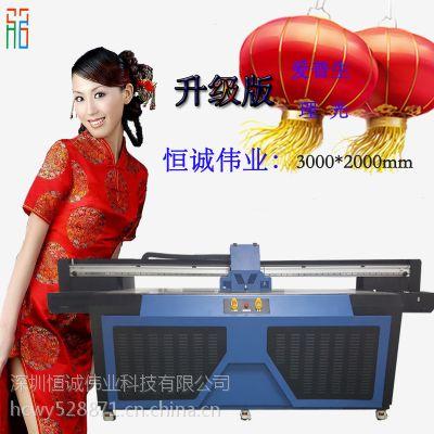 国画宣纸数码彩印机 深圳恒诚艺术画数码印刷机 厂家直销 超低价格