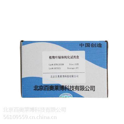供应Annexin V-PE/7-AAD凋亡检测试剂盒哪里卖