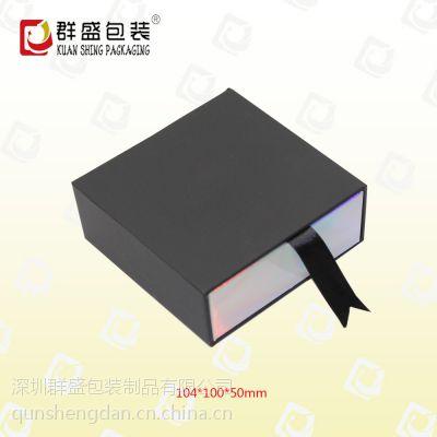 深圳厂家定制抽屉纸质盒 精质纸质盒 LOH-541