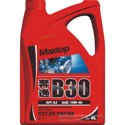 迈斯拓奔逸B30 - 优质汽油机油 SJ