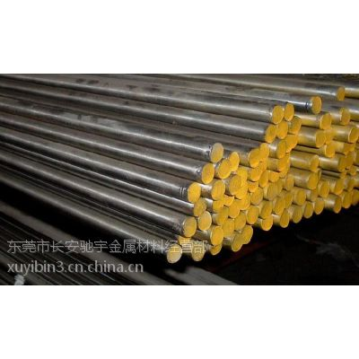 4Cr13拉光棒料 可热处理4Cr13圆钢/可切割/圆棒价格