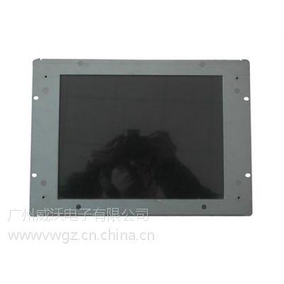 工业显示器生产_工业显示器触摸屏_威沃电子/宝拓科技