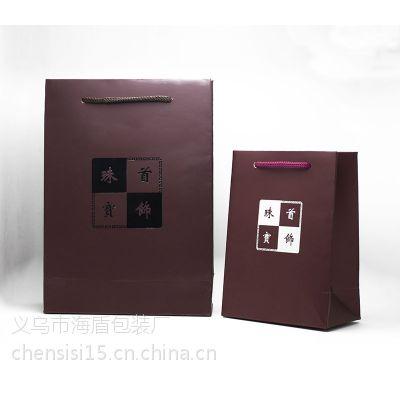 供应专业定做加厚白卡300克彩印手提纸袋定制