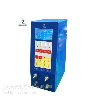 双通道气动量仪 高精度气动量仪,气电量仪,数显气动量仪,数字气动量仪电子量仪