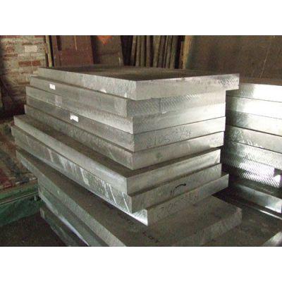 供应镁铝6061t6 铝板 美国进口6061铝合金棒