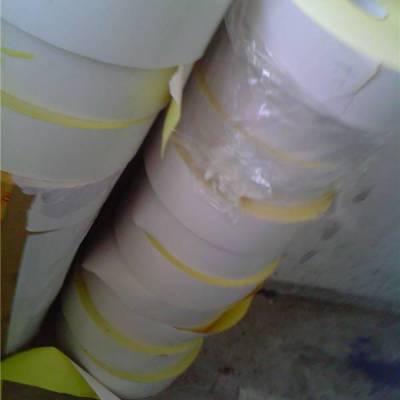 凌河区珠江膜不干胶贴纸印刷、灯饰标签怎么样