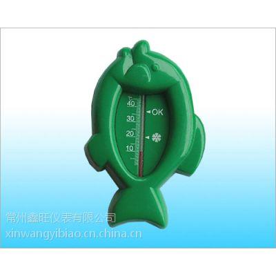 供应鱼形温度计批发商,玻璃鱼形温度计厂家