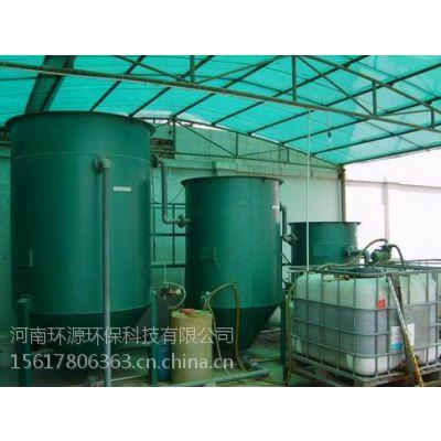 供应乳制品加工污水处理设备 【专业生产】耐腐蚀