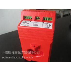供应MBS互感器、MBS电流互感器