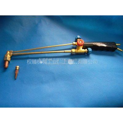 供应小型焊割两用枪 氧焊枪 焊炬 割炬 射吸式割炬