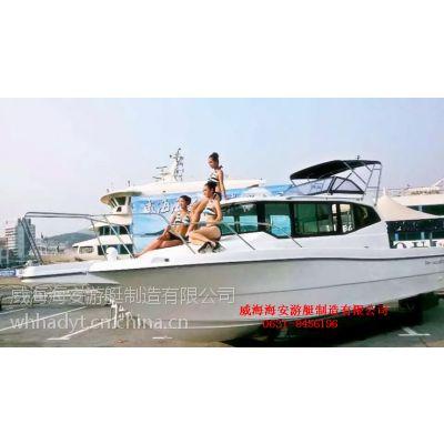 可私人订制海钓船10米豪华玻璃钢钓鱼船商务用海钓船