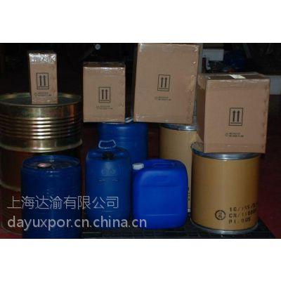 供应上海化工品国际快递,全国大量收货