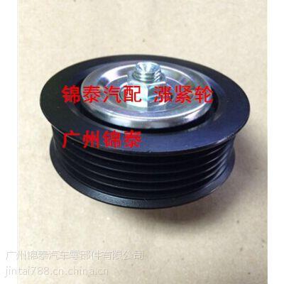 供应 Belt Pulley For Toyota 88440-12170 皮带涨紧轮