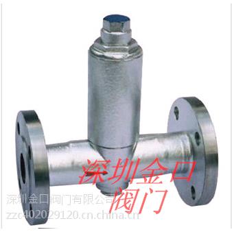 厂家直销丨CS44H液体膨胀式蒸汽疏水阀丨金口阀门