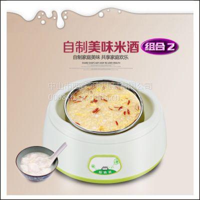 供应智能迷你钢胆酸奶机,酸奶器