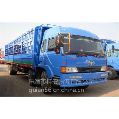 乐清柳市到揭阳、茂名、韶关、惠州物流货运专线