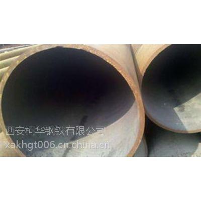 韩城钢板卷管,柯华钢铁供,西安钢板卷管
