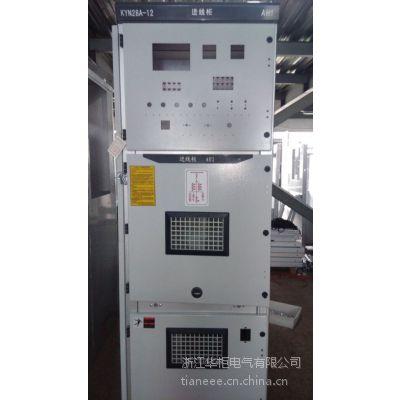 华柜10kv中置柜-中置式高压开关柜 高压开关柜 华柜电气