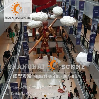 上海升美 大圣归来玻璃钢雕塑 孙悟空模型定制 活动展览摆件