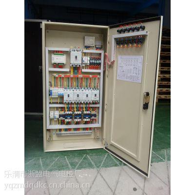 厂家思敏配电箱断路器回路箱开关箱住宅电表箱暗装全塑14-17位