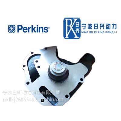 PERKINS/珀金斯/帕金斯水泵U5MW0196