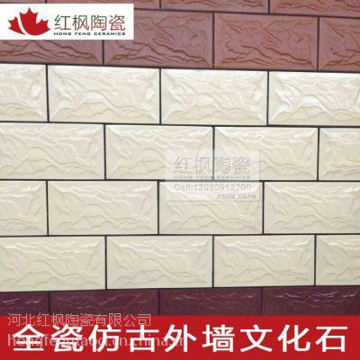 佛山瓷砖140×280外墙砖仿大理石复古外墙釉面砖家装建材