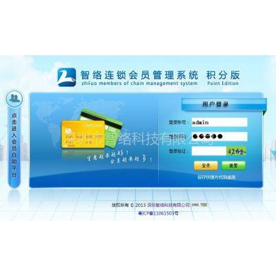 供应定安会员管理系统 定安pos机消费系统