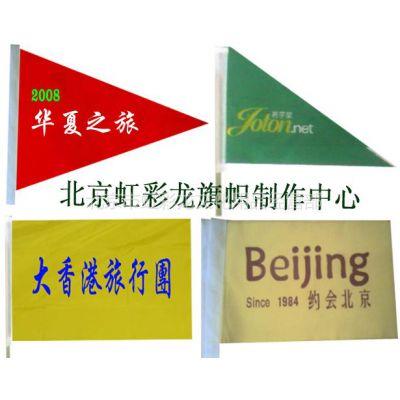 供应导游旗,旅游团引导旗,旅行社标志旗,导游旗现场制作