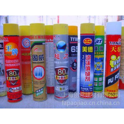 供应发泡剂聚氨酯填充剂批发  聚氨酯泡沫填缝剂生产加工